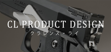 CL PRODUCT DESIN